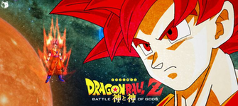 Goku Super Saiyan God Wallpaper HD by DarthWolf98