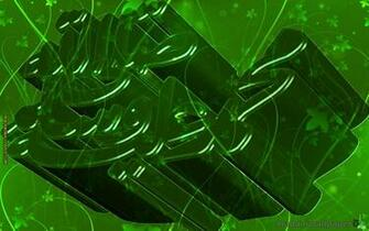 islamic wallpaper hd download Green Islamic Wallpaper Islamic