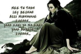 Shayari Wallpaper Download Punjabi Shayari Wallpaper Shayari Wallpaper