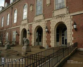 Historical Desktop Wallpapers Urbana Champaign Campus Phantasm