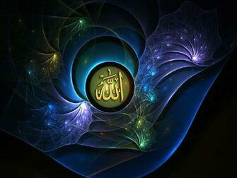 wallpaper 3 allah name wallpaper 4 allah name wallpaper 5