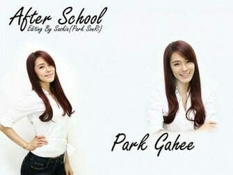 Because Of You After School Wallpaper afterschool kahi 03