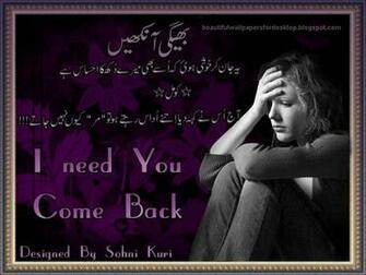 Beautiful Wallpapers For Desktop Sad urdu poetry wallpapers
