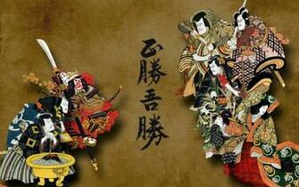 Japanese wallpapers Japanese Asian illustration wallpapers
