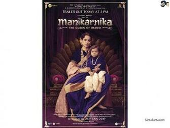 Manikarnika The Queen of Jhansi Movie Wallpaper 13