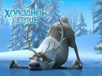 Frozen Russian Wallpapers   Olaf and Sven Wallpaper 36252712