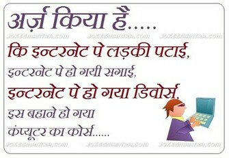 hindi funny shayari jokes wallpaper