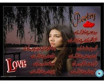 Urdu Ghazal Picture Download