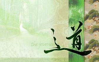 Chinese style 5 Art Wallpapers   download wallpapers