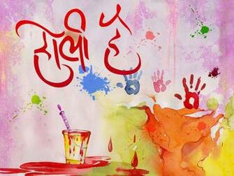 Holi Wallpapers Holi HD Wallpapers   Download Holi Wallpaper