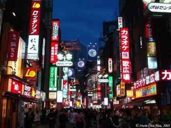 Tokyo Japan at Night Dubai Wallpaper