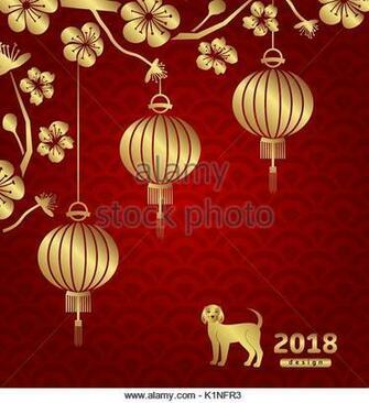 2018 Chinese New Year Dog Stock Photos 2018 Chinese New