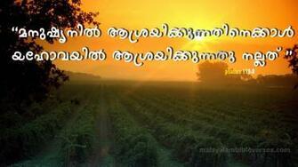 Malayalam Bible Verses Download HD High Quality Malayalam English 3D