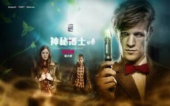 Download Doctor Who Wallpaper 1920x1200 pixel Popular HD Wallpaper