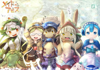 Made In Abyss Full HD Fond dcran and Arrire plan