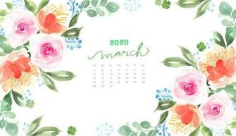 March 2020 Wallpaper Calendar Latest Calendar