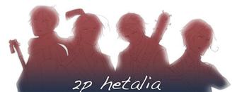 2p Hetalia by Zweri