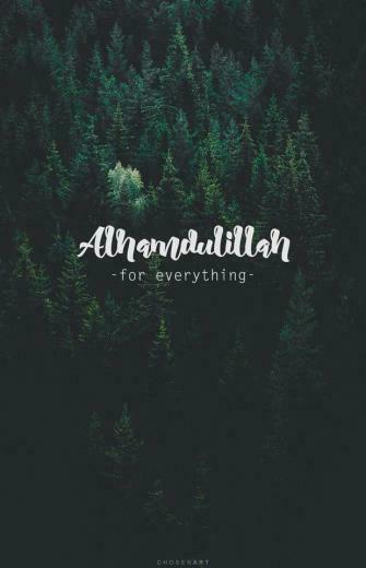 Free Download Alhamdulillah For Everything Alhamdulillah