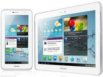 Samsung Galaxy Tab 2 311 Wallpapers