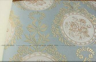 Vintage Classic Cream French Flocking Damask Feature Wallpaper Wall
