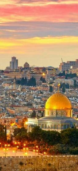 Israel iPhone Wallpapers