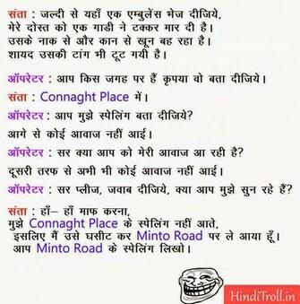 Jokes Wallpaper   Hindi Comments WallpaperHindi Quotes Photos