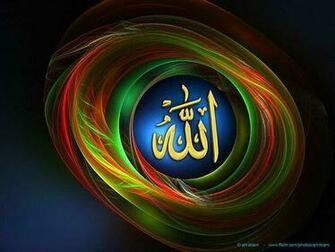 Free Download Wallpaper Islam Wallpaper Kaligrafi 1024x768