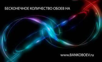 Source httpwwwbankoboevruimagesMjU3MDgyBankoboevRu kiber