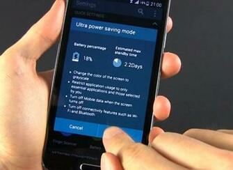 Samsung Galaxy S5 battery life boosting clarified   PhonesReviews UK